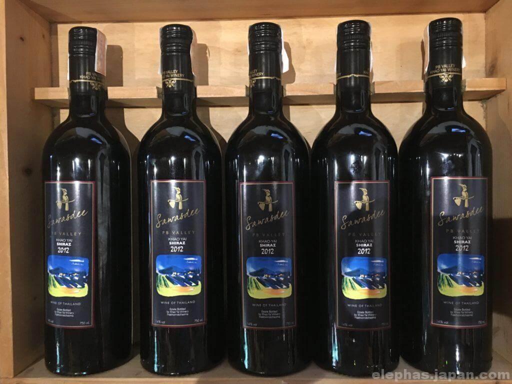PBバレーカオヤイワイナリーのワインセット2
