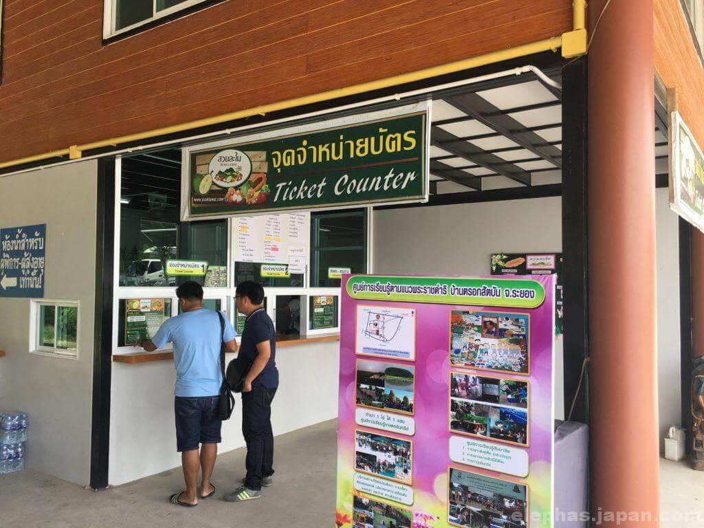 スワンラマイのチケット売り場