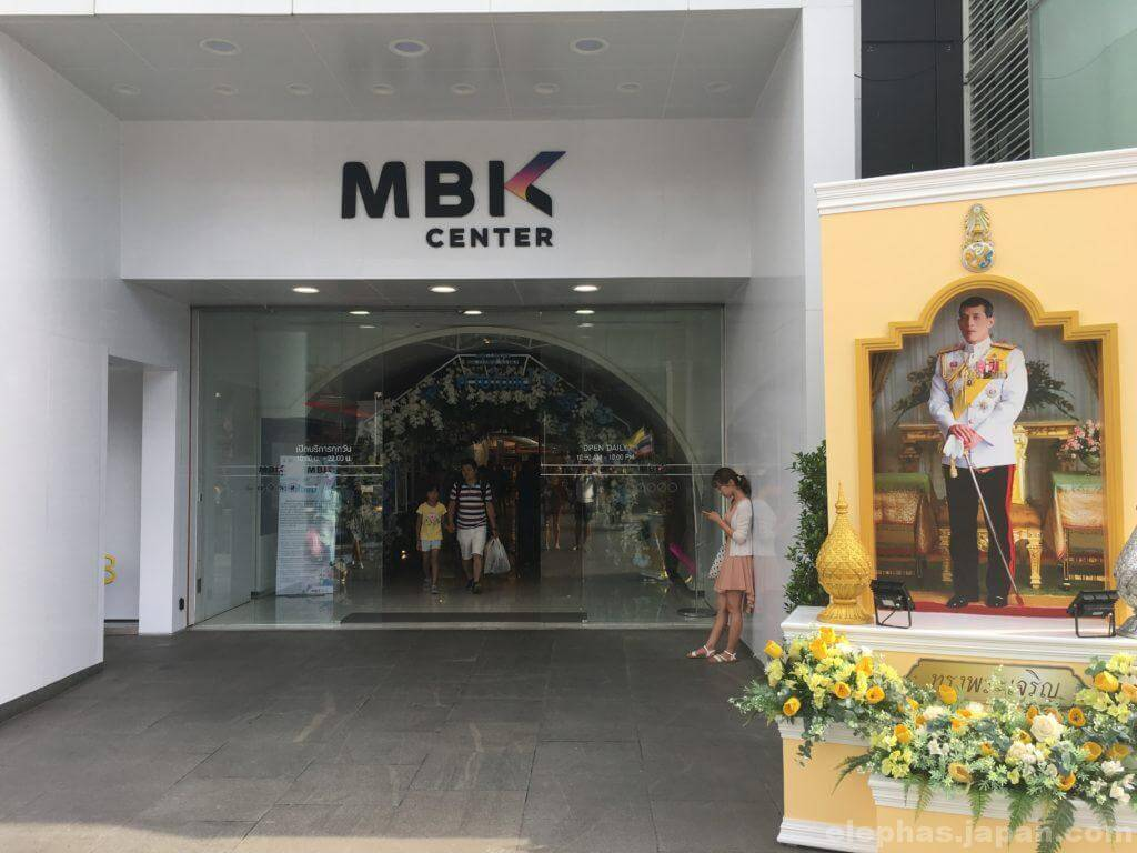 MBKの入口
