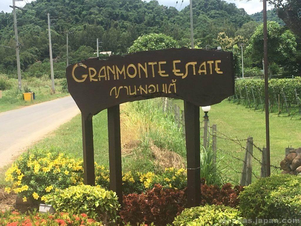 カオヤイグランモンテの入口
