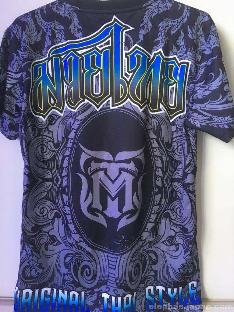 MBKの格闘技シャツ2