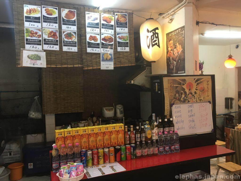 トンロー屋台村日本料理