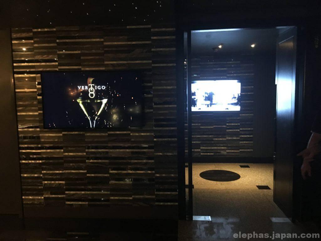 vertigomoonbar60階