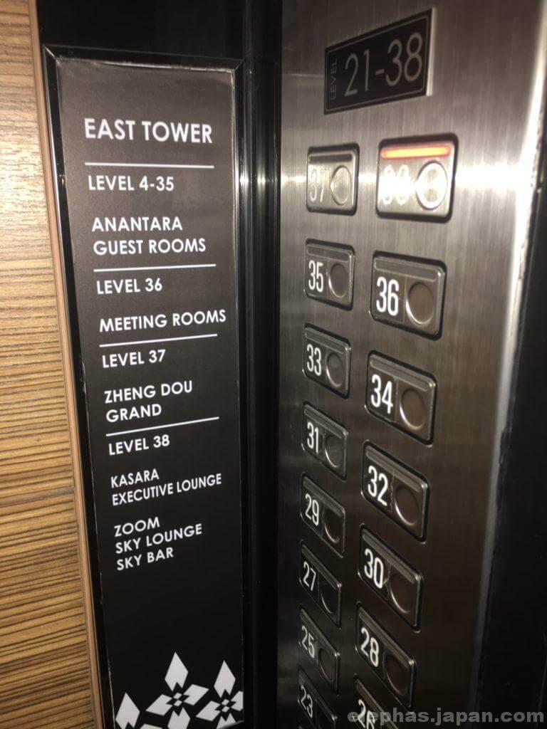 アナンタラサトーンのエレベーター
