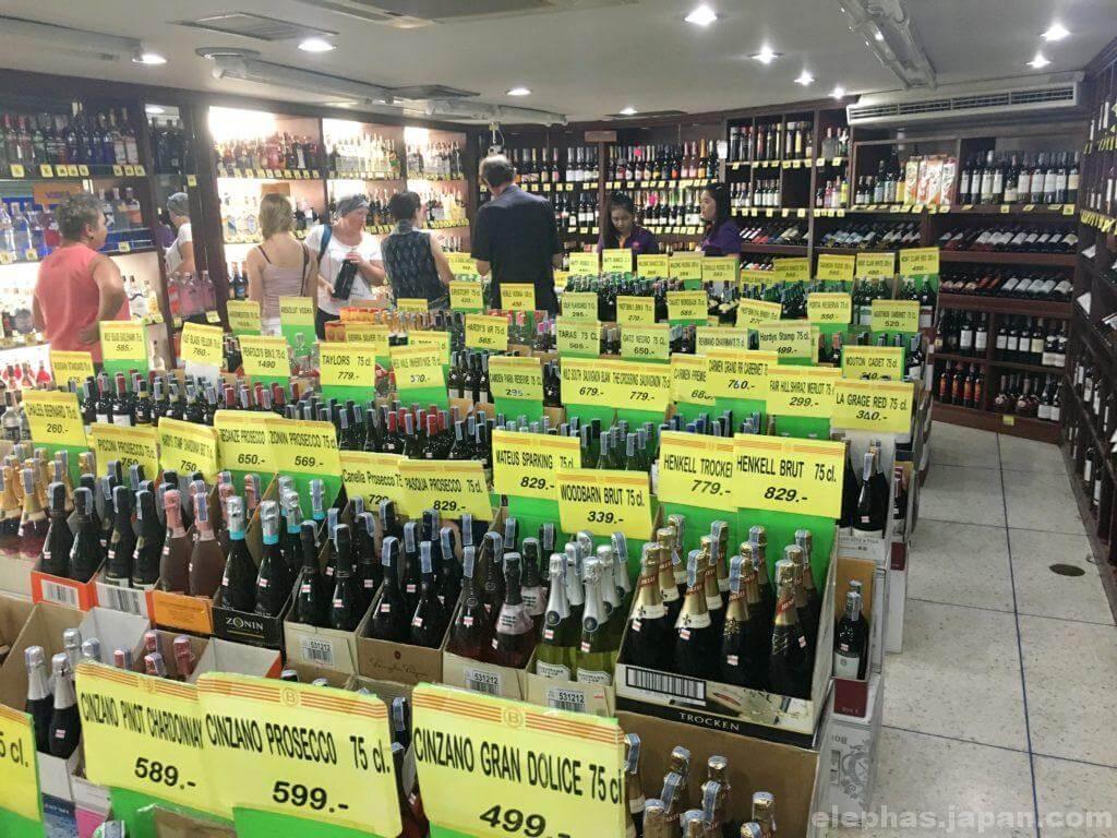 bestsupermarket店内