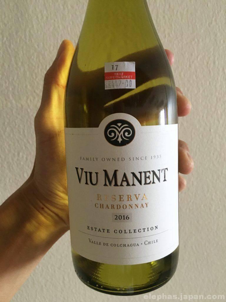 bestsupermarketのワイン2