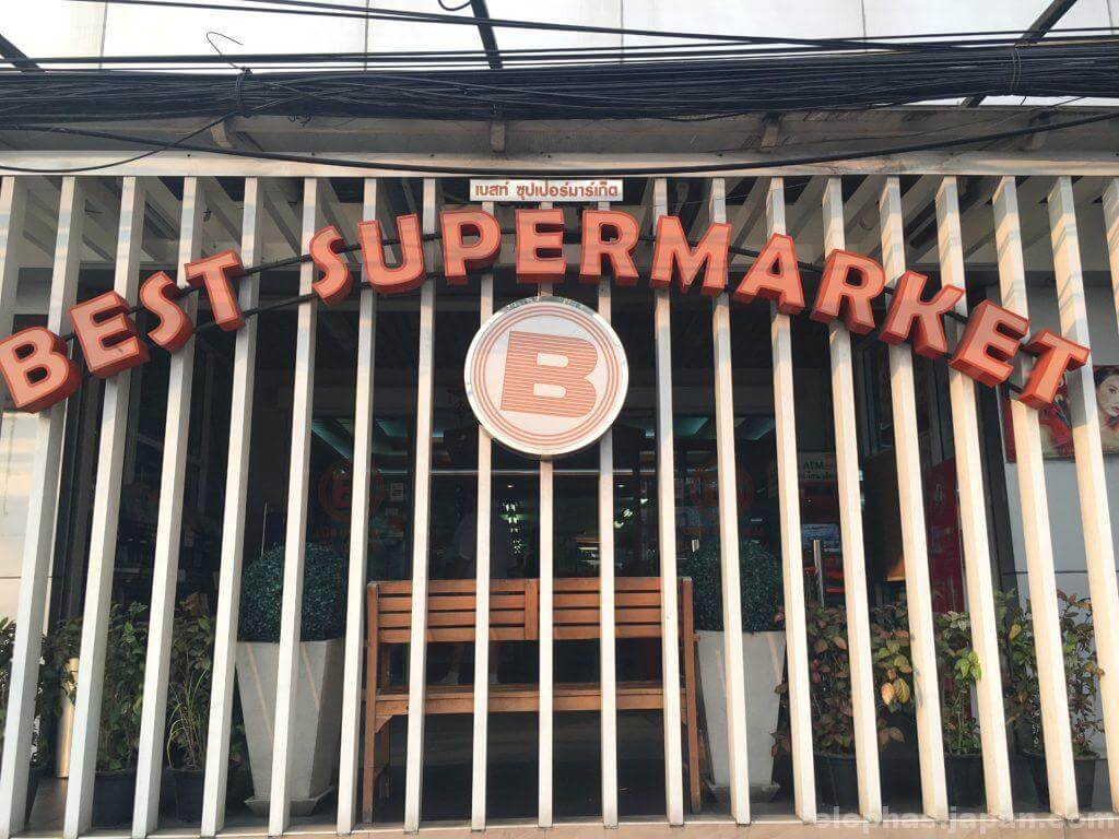 bestsupermarket入口