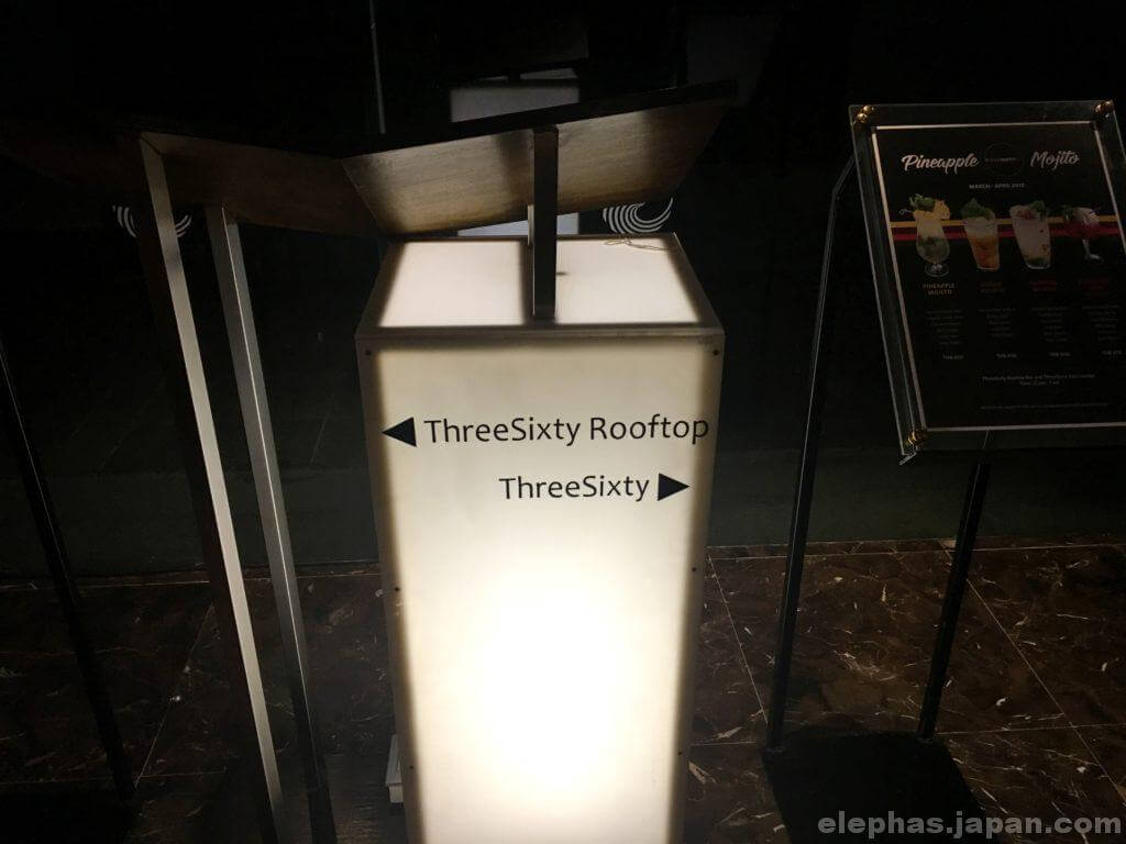 threesixtyエントランス2