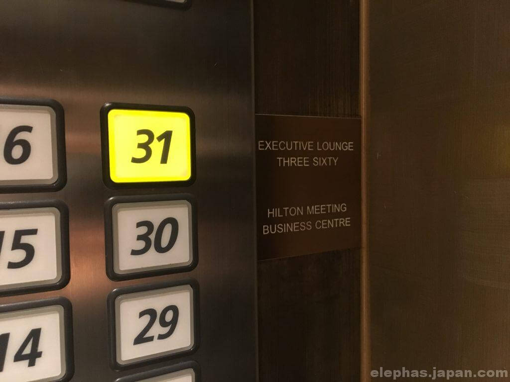 ミレニアムヒルトンバンコクのエレベーター