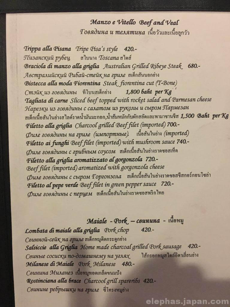toscanaメニュー2