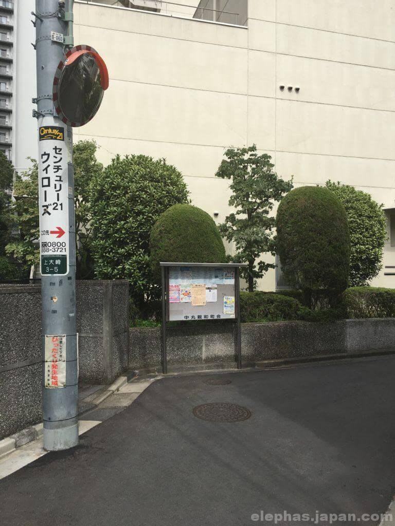 在日タイ大使館への行き方5