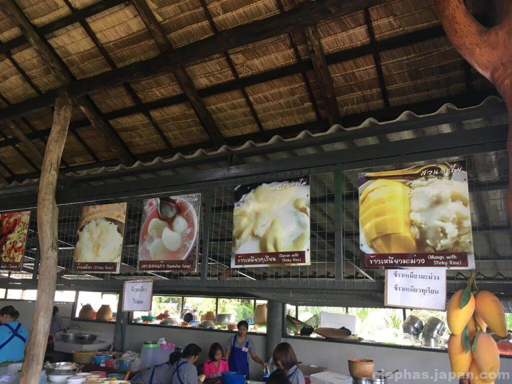 スワンラマイの食べ放題2