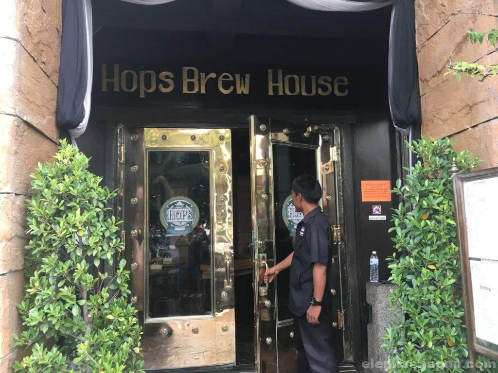 hopsbrewhouseエントランス