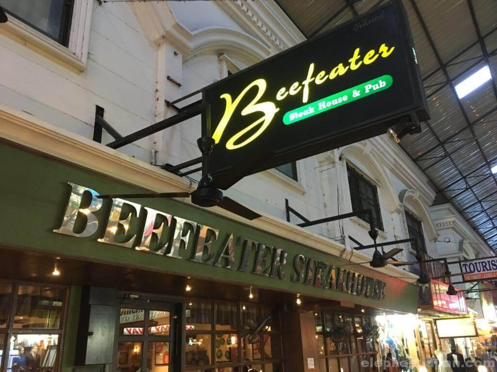 パタヤステーキハウスビーフイーターの場所2
