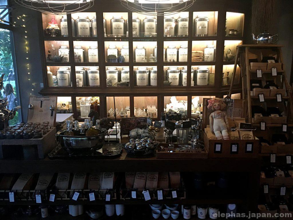 teafactory紅茶