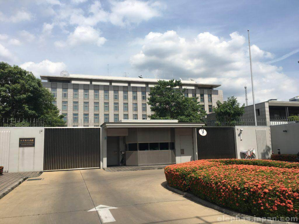 在タイ日本大使館正面ゲート