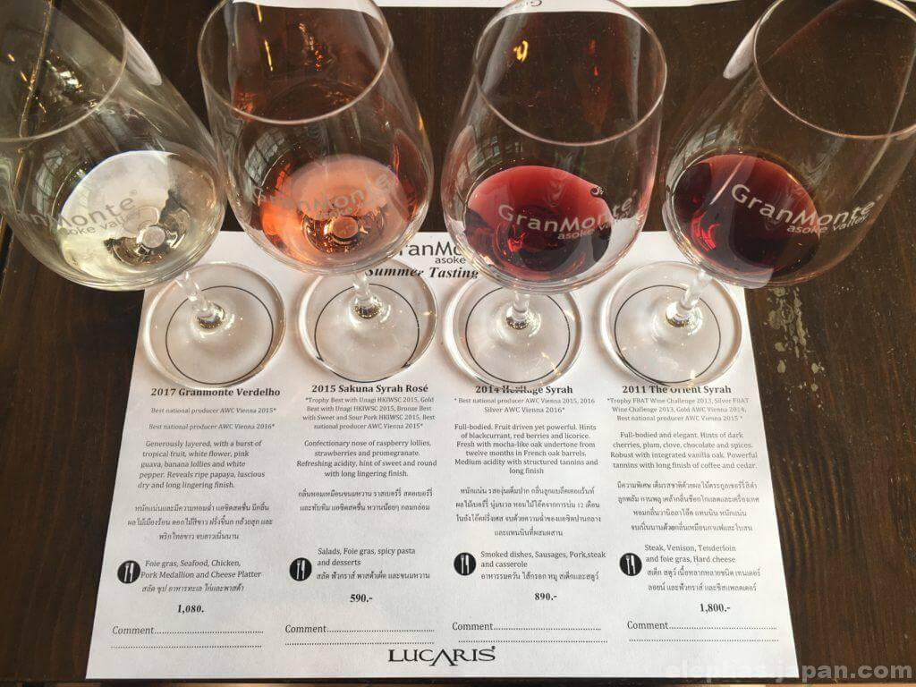 カオヤイグランモンテのワイン説明