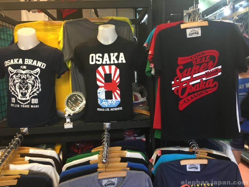 チャトゥチャック・ウィークエンドマーケットで販売するTシャツ