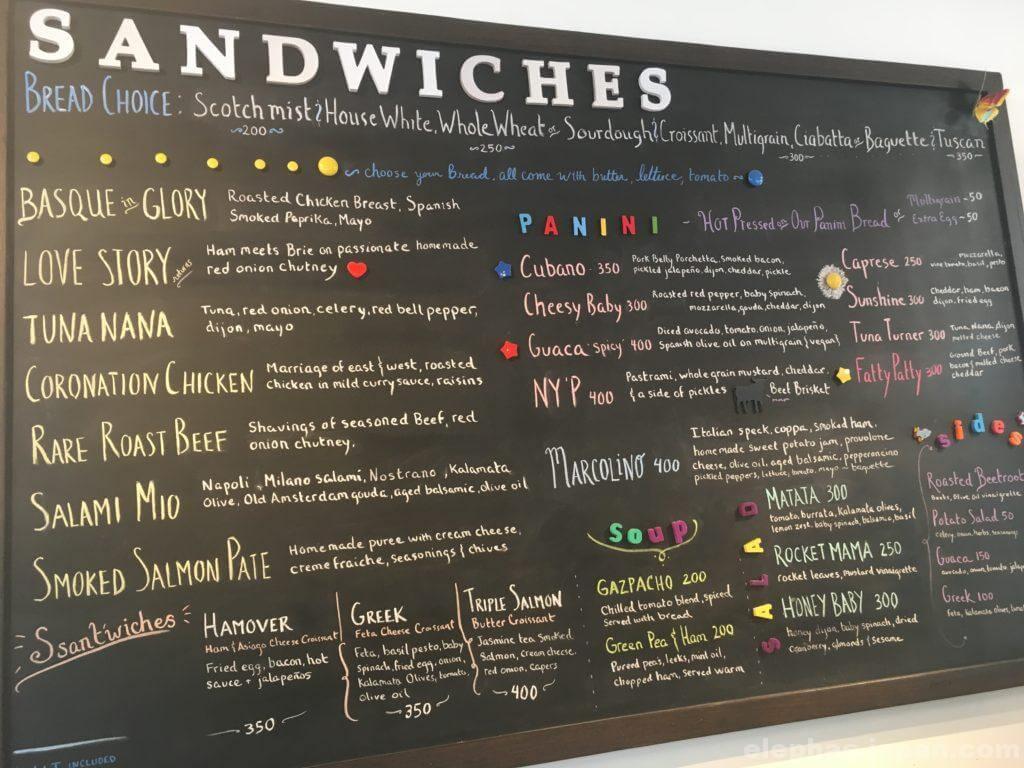 holeyサンドイッチ2