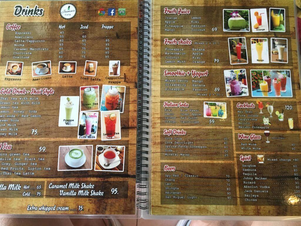 ジャスミンカフェのメニュー3