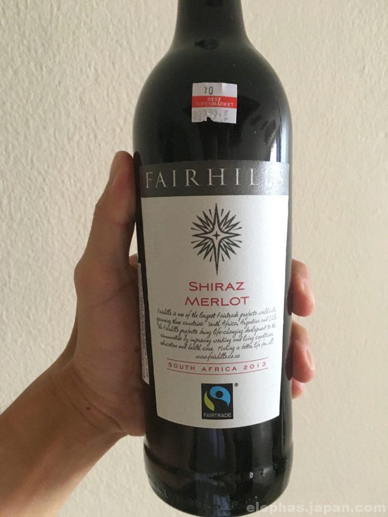 bestsupermarketのワイン