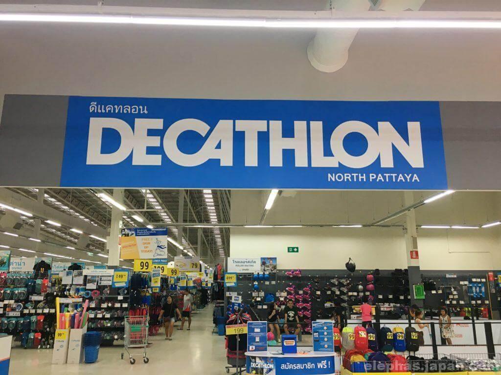 decathlonエントランス