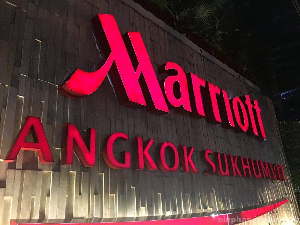 ホテル・マリオットエントランス