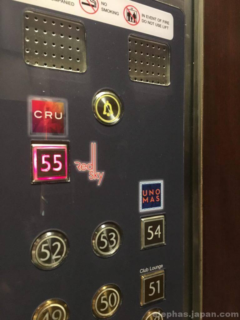 ホテルセンタラグランド・アット・セントラルワールドのエレベーター