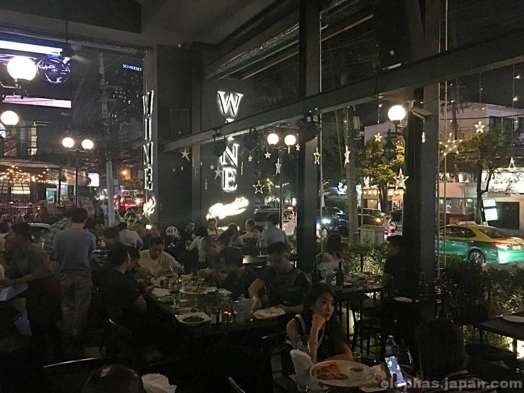 winerepublic店内