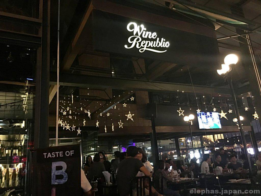 winerepublic店内3