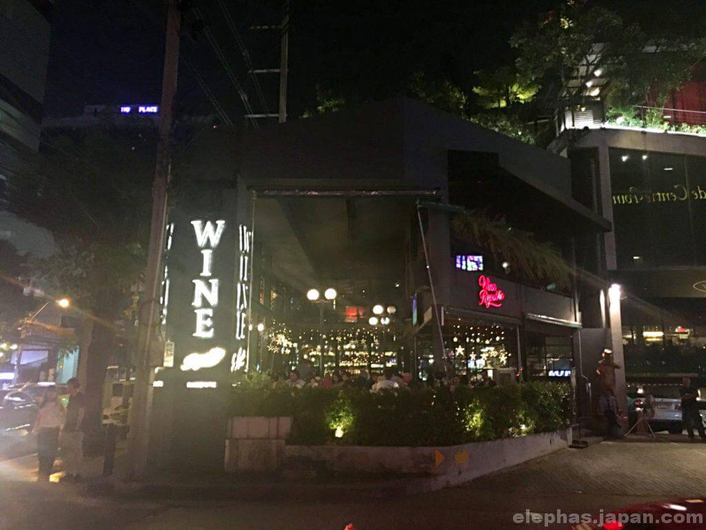 winerepublicの場所