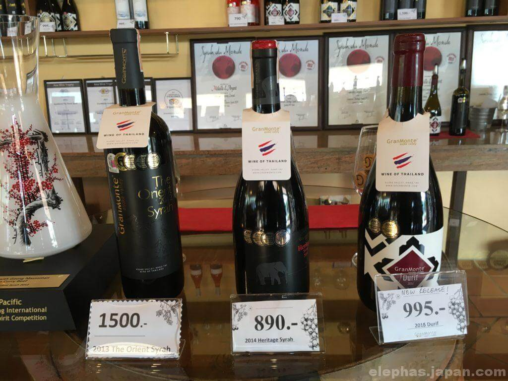 グランモンテのワイン2