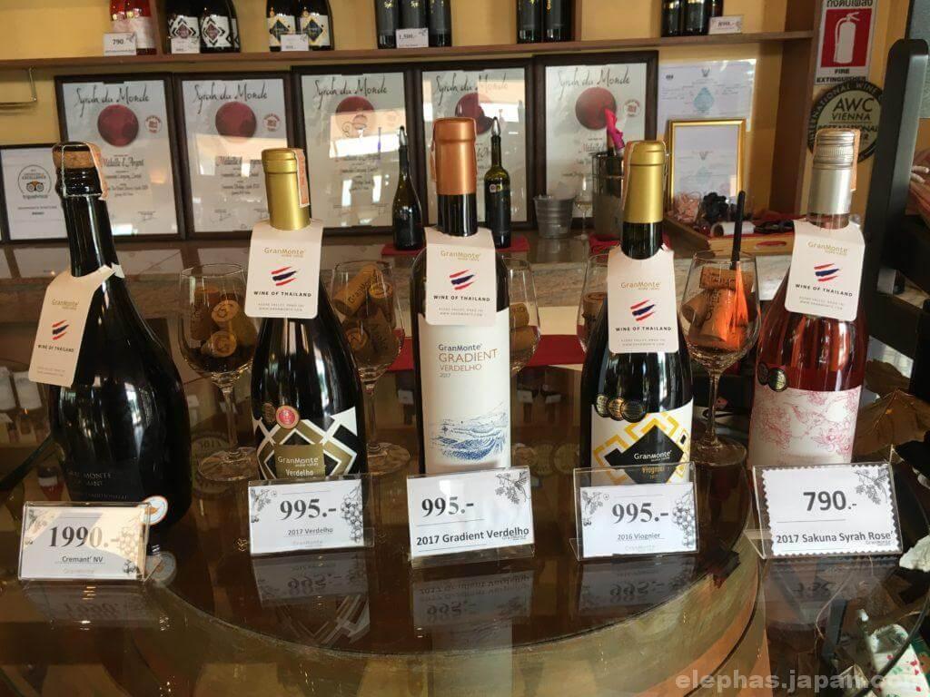 グランモンテのワイン
