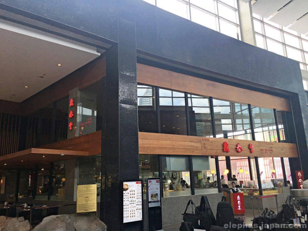セントラルワールド7階フロア2