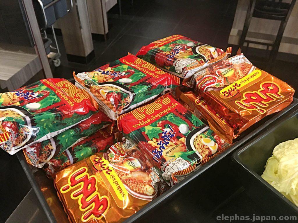 FuFu Taiwanese Shabuラーメン