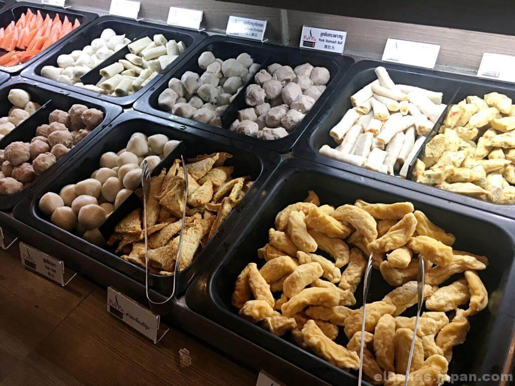 FuFu Taiwanese Shabu食材3