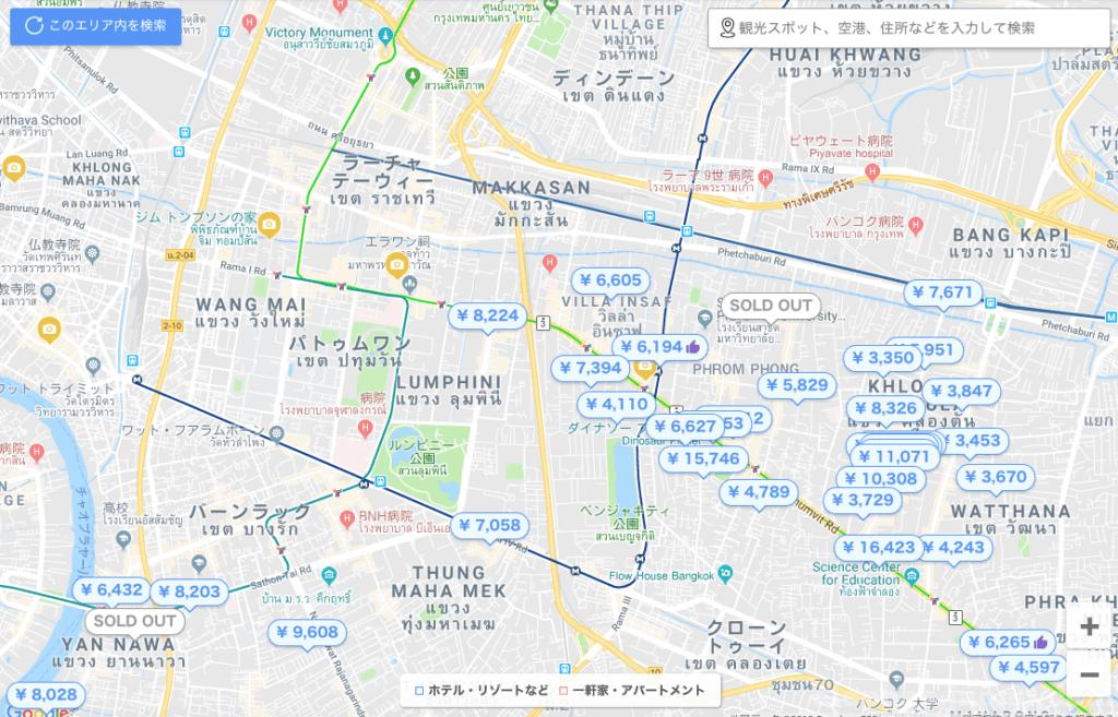 アゴダマップ検索2