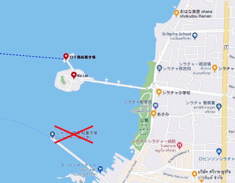 シーちゃん島の行き方