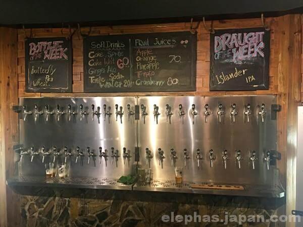 craftビールサーバーノブ