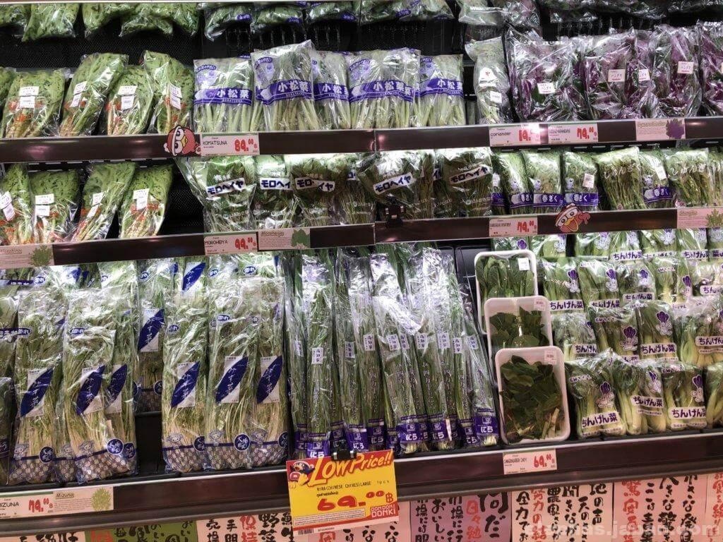 生鮮食品売り場2