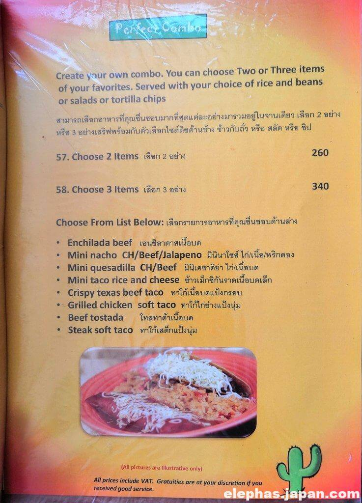 Taco house pattaya